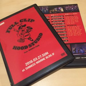 Full Clip Vol.5 DVD