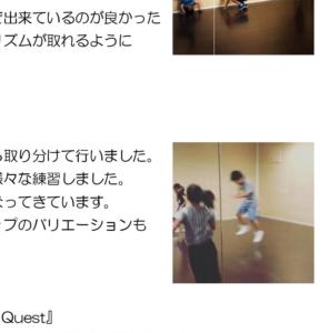 HOOD ダンススタジオ 清水区 キッズダンス ストリートダンス ヒップホップ シナリオVol3一部