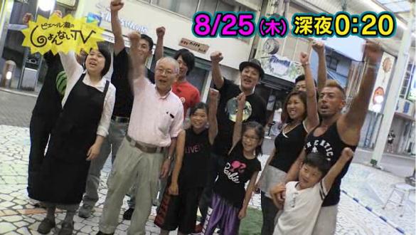 HOOD ダンススタジオ キッズダンス 静岡市清水区 ヒップホップ しょんないTV