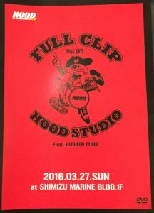 HOOD ダンススタジオ キッズダンス 静岡市清水区 ヒップホップ Full Clip Vol.5 発表会