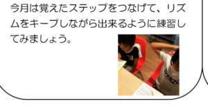 HOOD キッズダンス 清水区 ダンススタジオ Scenario Vol.5 一部