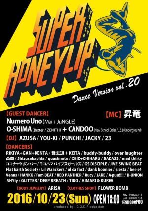 HOOD キッズダンス 清水区 ダンススタジオ super honey lip