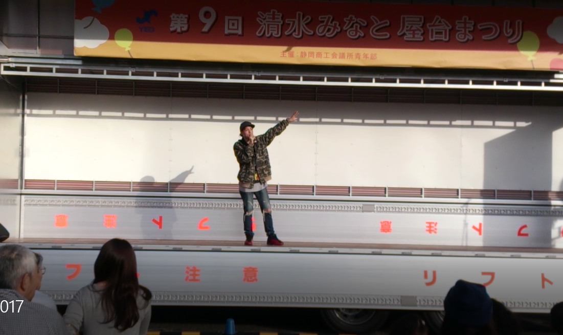 HOOD キッズダンス 清水区 ダンススタジオ 清水屋台祭り
