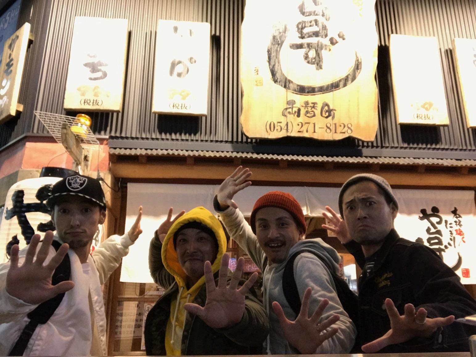 HOOD ダンススタジオ キッズダンス 静岡市清水区 ヒップホップ HOOD ダンススタジオ キッズダンス 静岡市清水区 ヒップホップ