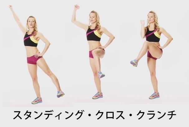 HOOD キッズダンス 清水区 ダンススタジオ 筋トレ